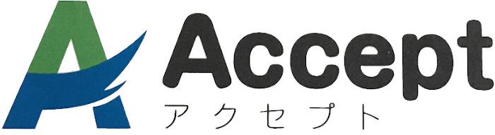 【鹿児島 空調 給排水】株式会社 Accept (アクセプト)|鹿児島中央駅近く。空調換気設備、給排水衛生設備、設計施工やメンテナンスまで豊富な実績